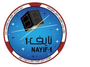 Logo Nayif